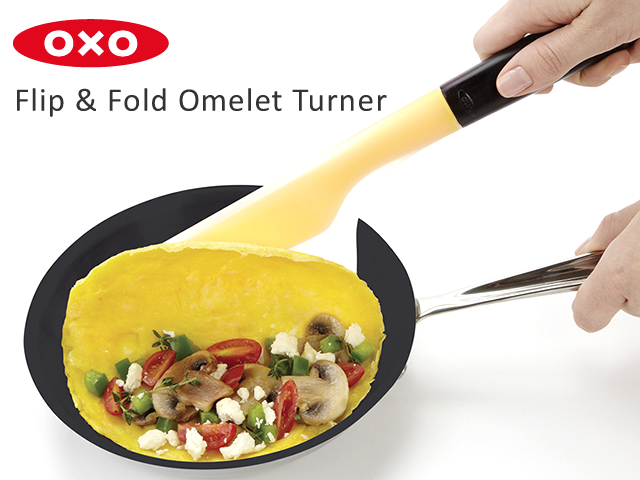 OXOのターナー・ビーター