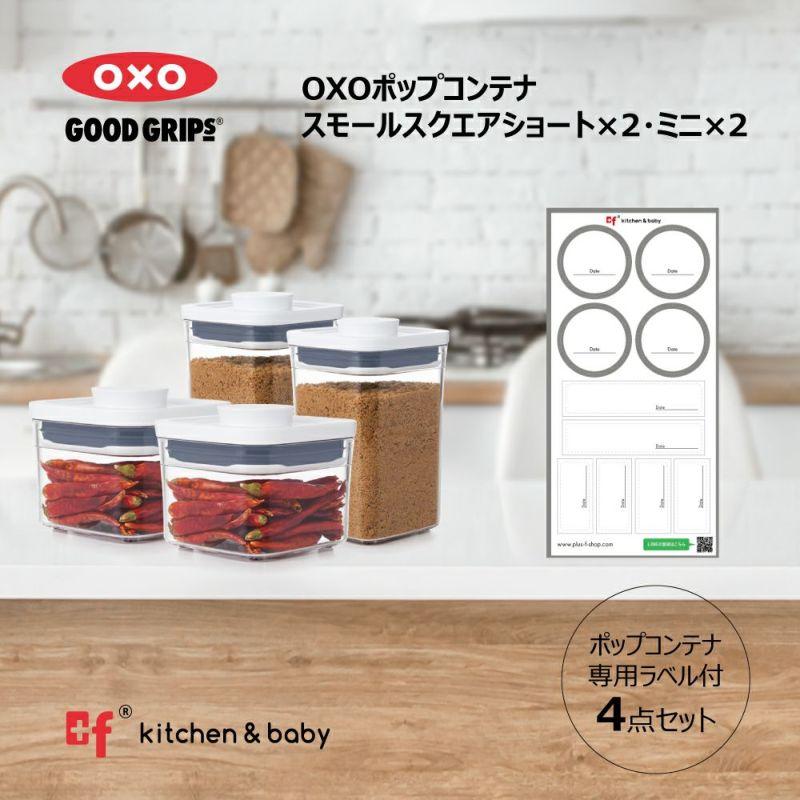 ギフト キッチン雑貨